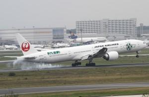 Boeing 777-346ER
