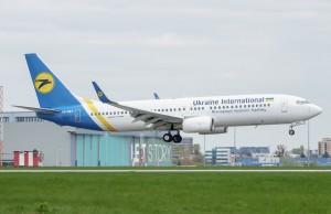 Boeing 737 -8AS(WL)