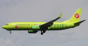 Boeing 737-8LP
