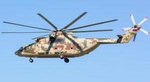Mil Mi-26T2V Halo